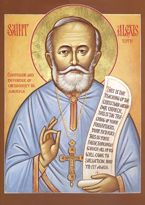 St. Alexis of Wilkes-Barre